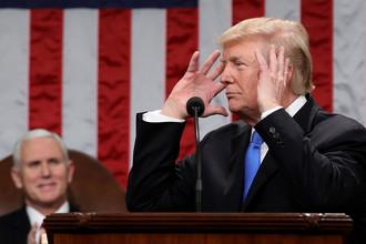 Президент США Дональд Трамп во время выступления с ежегодным посланием «О положении в стране» к обеим палатам конгресса в Вашингтоне, 30 января 2018 года