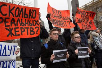 Во время акции в память о погибших при пожаре в ТЦ «Зимняя вишня» в Кемерово, 27 марта 2018 года