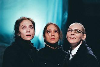 «Три сестры» на ладони