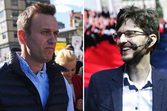 Алексей Навальный и Максим Кац, коллаж