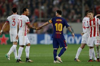 Эпизод матча Лиги чемпионов «Олимпиакос» — «Барселона»