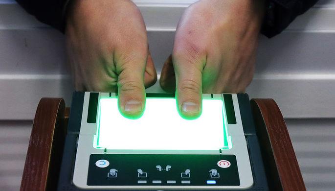 Чип вместо паспорта: чем опасна массовая биометрия