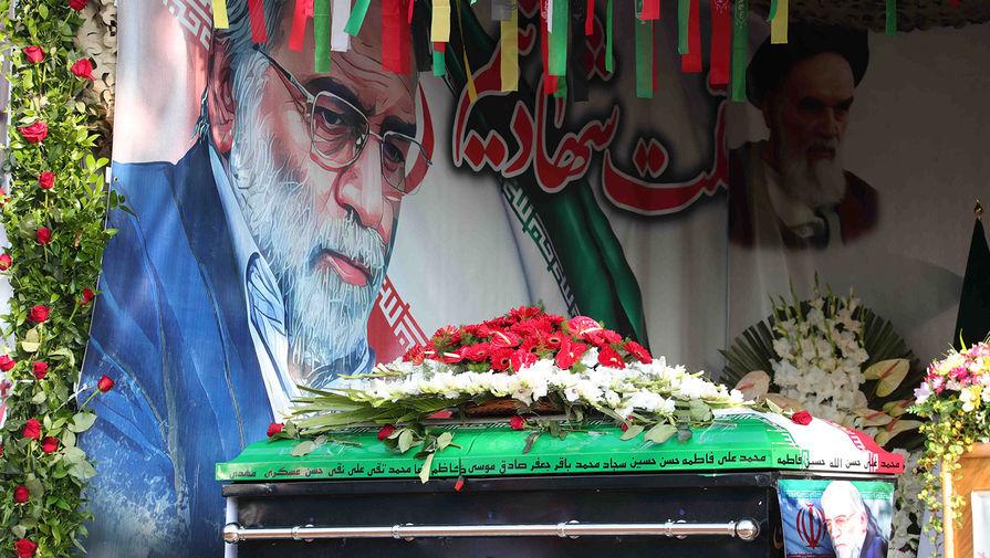 Подарок от Израиля: убийство иранского физика помешает планам Байдена