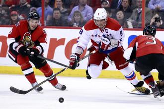 Лучший снайпер НХЛ Александр Овечкин не сумел поразить ворота «Оттавы»