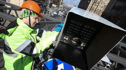 В Москве начали установку 600 новых дорожных камер