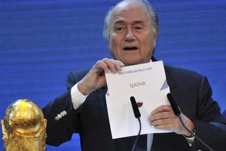 Бывший президент ФИФА Зепп Блаттер
