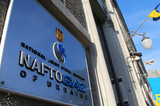 В уплату долга: Киев поставил Москве условия по газу