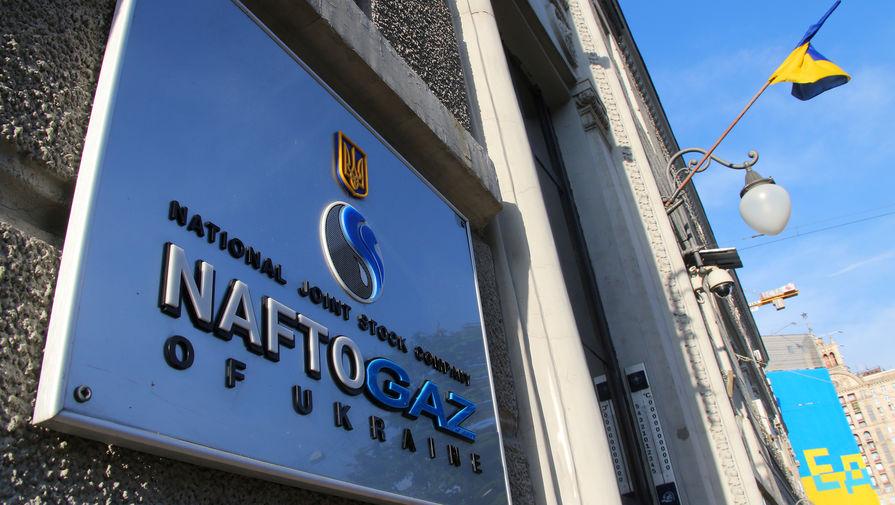 """""""Нафтогаз"""" предъявит """"Газпрому"""" иск на $11 млрд"""