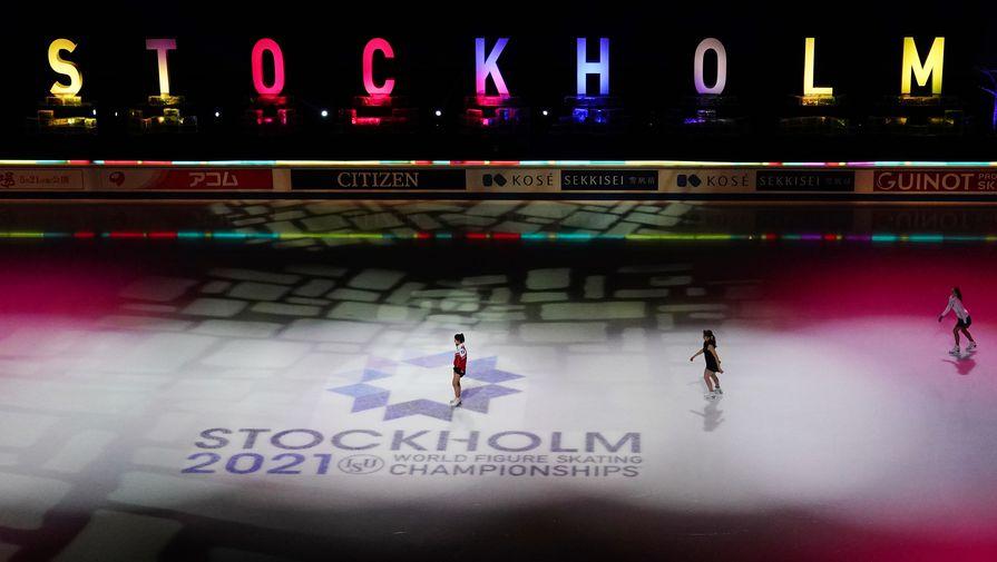 Спортсменки выезжают на лед перед началом выступлений с короткой программой в женском одиночном катании на чемпионате мира по фигурному катанию в Стокгольме