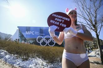 Активистка на акции протеста против ношения натурального меха в Олимпийском парке в Пхенчхане.