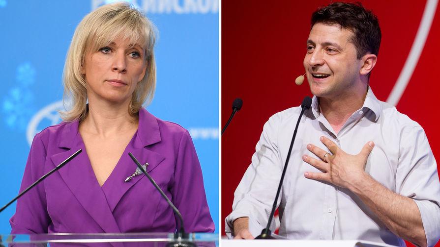 Представитель МИД России Мария Захарова и президент Украины Владимир Зеленский, коллаж