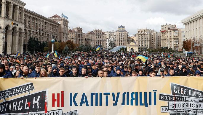 Майдан снова активизировался: о чем пишут телеграм-каналы