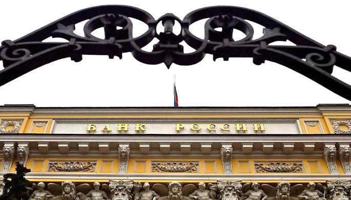 Россиянам быстро не разбогатеть