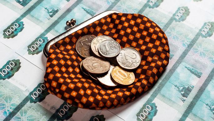 Плюс-минус 200 рублей: что не так с прожиточным минимумом