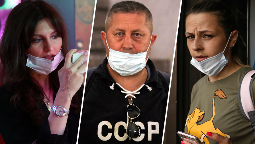 И так сойдет: как москвичи носят маски
