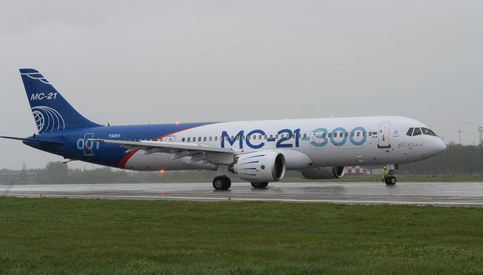 Золотой самолет: что не так с МС-21