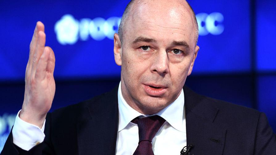 Силуанов оценил решение Fitch по рейтингу России