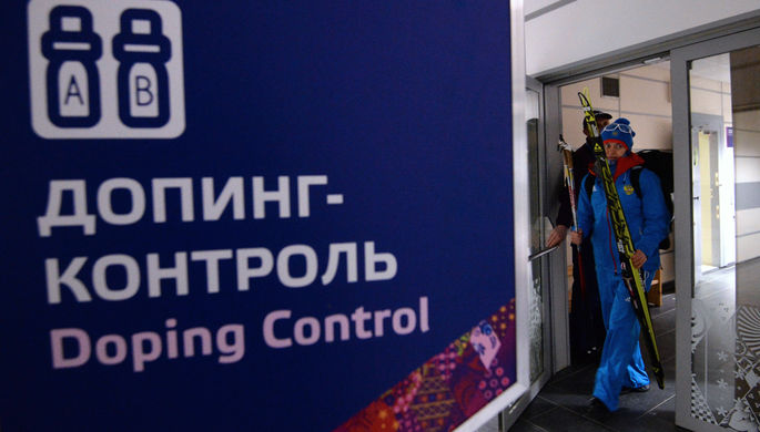 России грозят санкции МОК за нарушения антидопинговых правил на ОИ-2104
