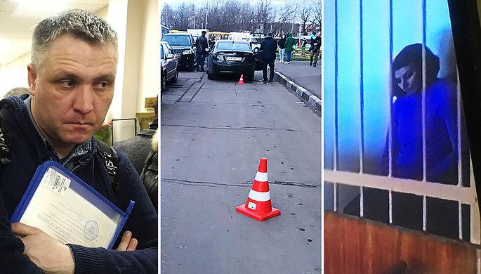 Отец ребенка Роман Шимко, место ДТП и Ольга Алисова в суде, коллаж