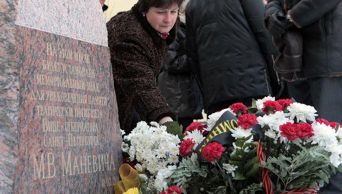 «Сообщил Путин»: Чубайс рассказал о дне смерти Маневича