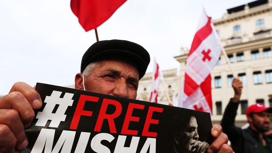 В Тбилиси задержали сторонников Саакашвили за надпись Свободу Мише!