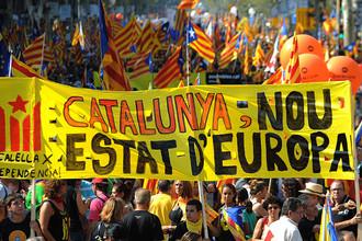 Каталония не хочет кормить остальную Испанию
