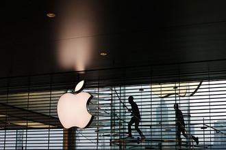 Один из крупнейших американских хедж-фондов США подал иск против корпорации Apple