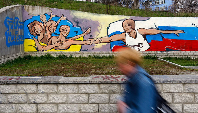 Город на город: Львов засудит Харьков за русский язык