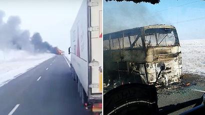 Названа причина возгорания автобуса в Казахстане, где погибли 52 человека