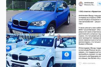 Денис Дмитриев — трековый велогонщик. Бронза — летние Олимпийские игры 2016 в Рио-де-Жанейро