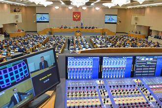 Дмитрий Медведев выступает в Государственной думе РФ с отчетом правительства РФ о результатах деятельности за 2016 год