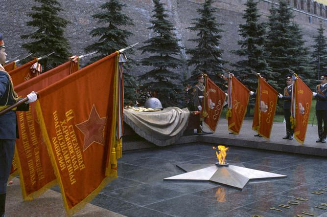 Празднование 30-летия со Дня Победы советского народа в Великой Отечественной войне, 1975 год