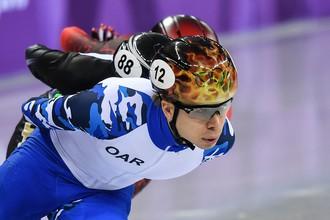 Российский шорт-трекист Семен Елистратов в забеге на 1500 метров