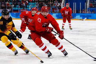 Финальный матч Россия- Германия по хоккею среди мужчин на XXIII зимних Олимпийских играх