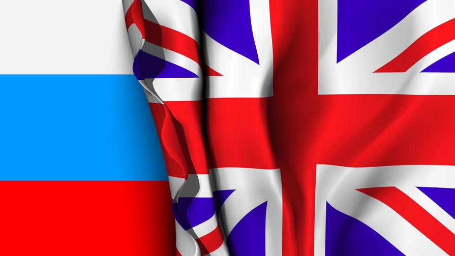 Посольство РФ запросит ответ у МИД Британии о дивизии по борьбе с киберугрозами