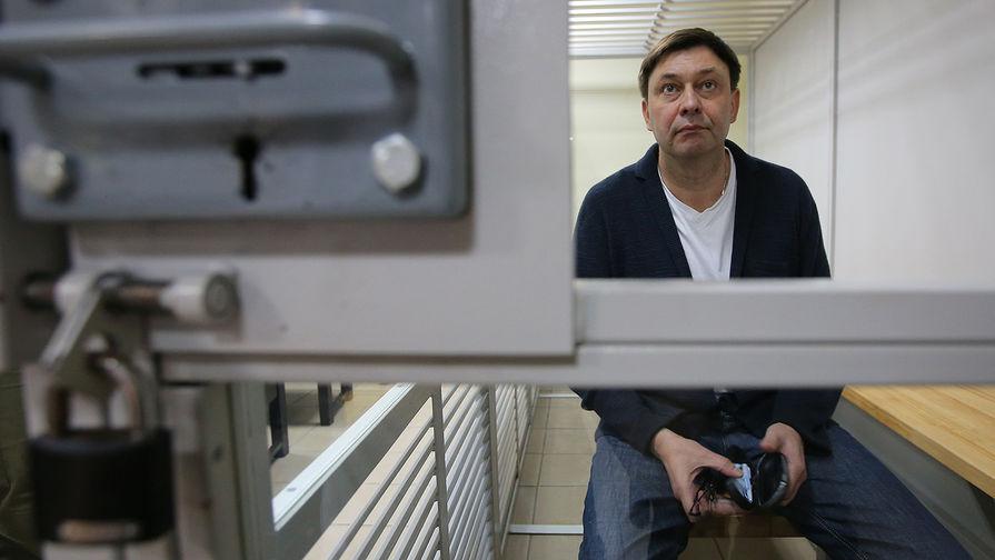 На Украине назвали сроки освобождения Вышинского