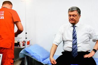 Трансляция сдачи крови кандидата в президенты Украины Петра Порошенко в медпункте стадиона «Олимпийский» в Киеве, 5 апреля 2019 года