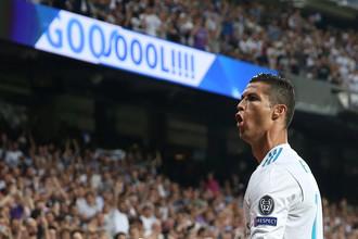 Нападающий мадридского «Реала» Криштиану Роналду празднует гол в ворота кипрского АПОЭЛ