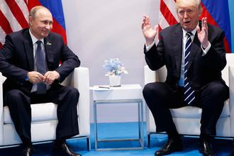 Президент России Владимир Путин и президент США Дональд Трамп во время встречи на саммите G20 в Гамбурге, июль 2017 года