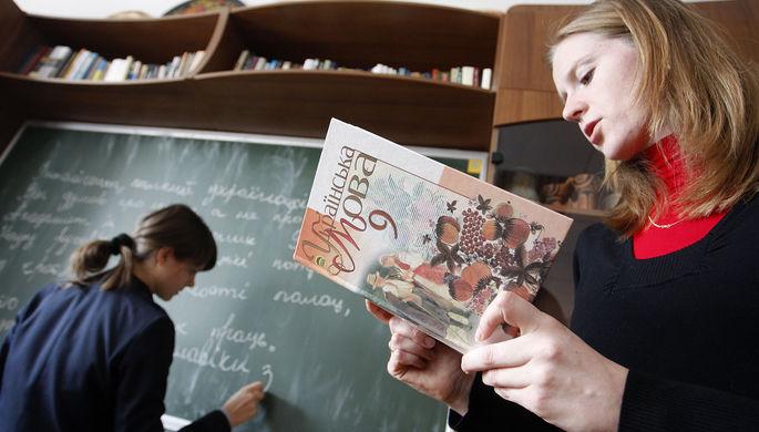 Украина изгоняет русский язык из школ