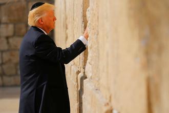 Дональд Трамп у Стены Плача в Иерусалиме, 22 мая 2017 года
