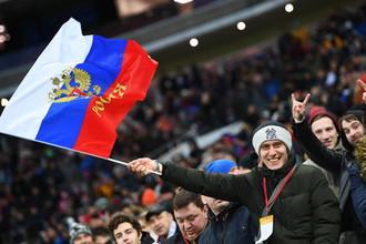 Фанаты сборной России по футболу