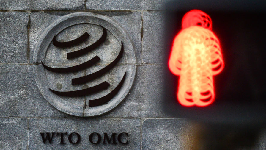 Члены ВТО требуют реформирования организации