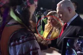 Швырнула хлеб на землю: как жена Нетаньяху оскорбила Украину