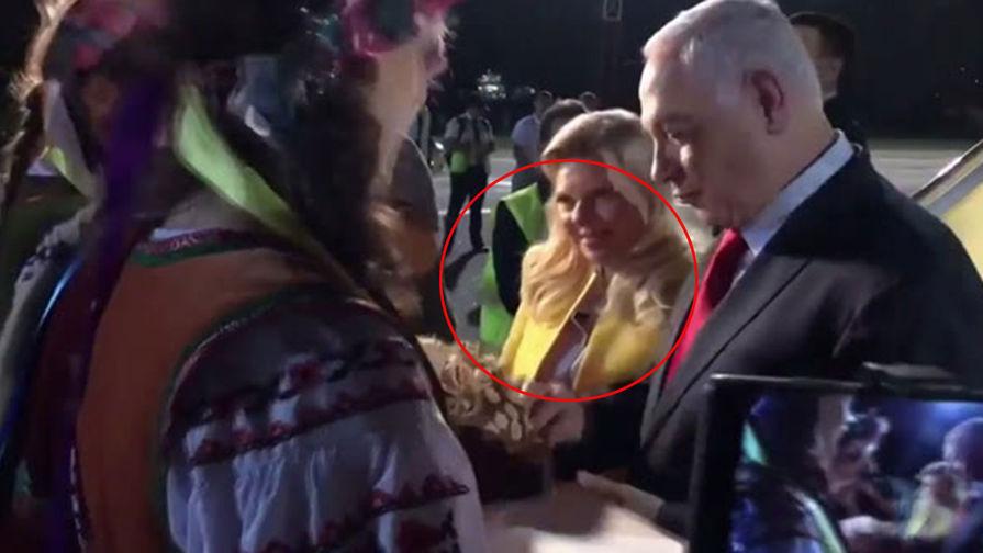 Брошенный хлеб: Нетаньяху объяснил поступок жены