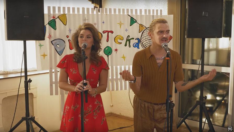 Кадр из клипа LITTLE BIG – FARADENZA