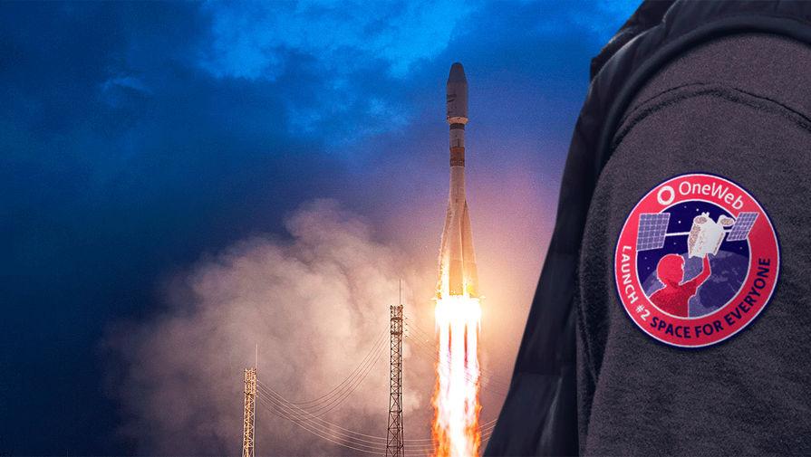 Рогозин оценил запуск спутника OneWeb