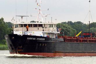 Сухогруз «Капитан Кузнецов»