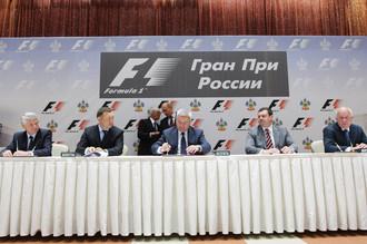 У дебютного сочинского Гран-при России в «Формуле-1» появилась дата — 5 октября 2014 года