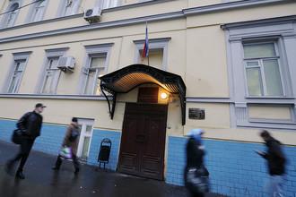 «Новая газета» оштрафована Басманным судом за статью о плагиате в диссертациях судей